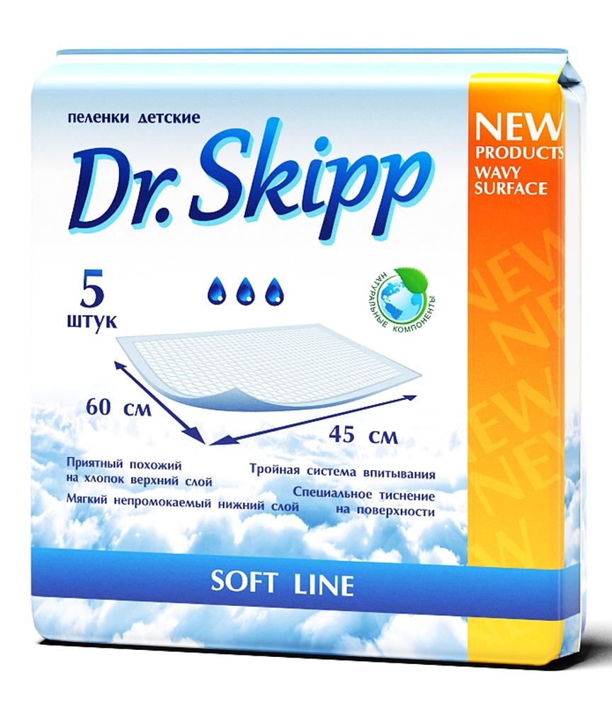 Dr. Skipp Пеленки впитывающие детские 60 х 45 см 5 шт mepsi пеленки одноразовые впитывающие 60 х 60 см 5 шт
