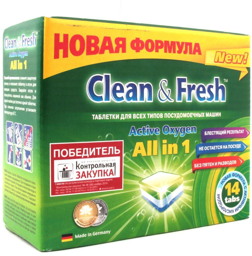 Таблетки для посудомоечных машин Clean & Fresh 5 в 1, 14 шт соль для посудомоечных машин snowter 1 5 кг