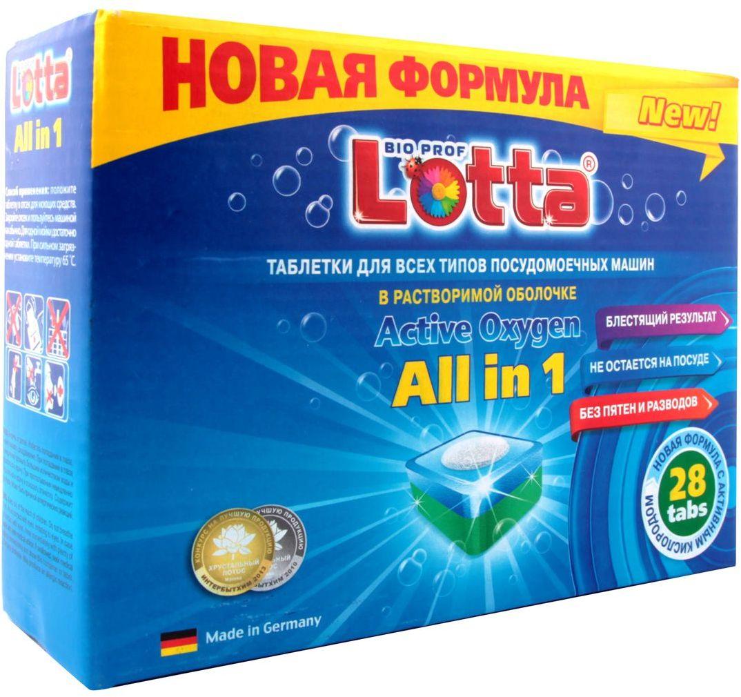 Таблетки для посудомоечных машин Lotta All in 1, в растворимой оболочке, 28 шт таблетки для пмм lotta таблетки lotta 30 шт