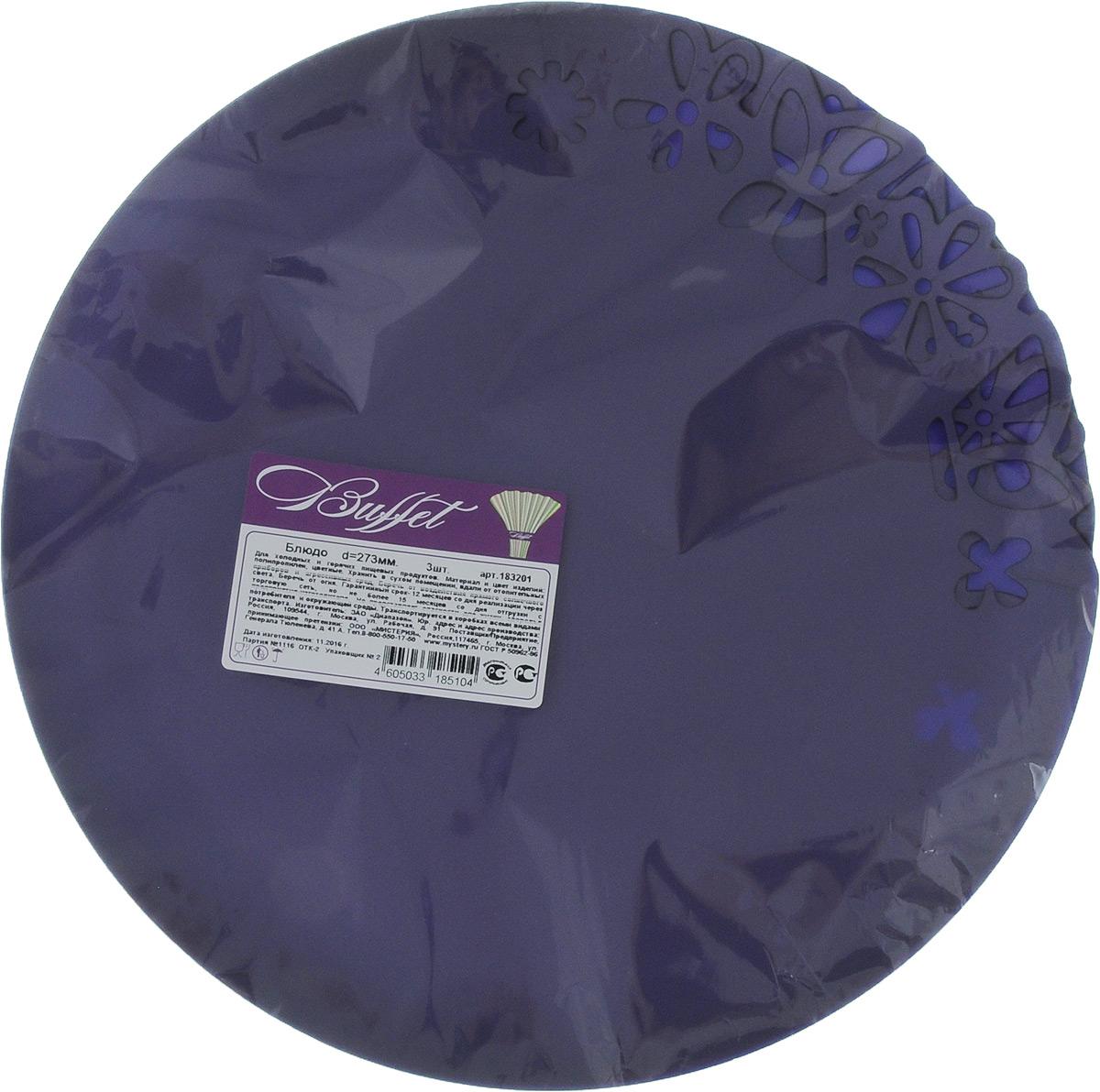 Набор тарелок Buffet, цвет: фиолетовый, диаметр 27,3 см, 3 шт183201_фиолетовыйНабор Buffet состоит из трех тарелок, оформленных декоративной перфорацией. Изделия, изготовленные из высококачественной полипропилена, сочетают в себе изысканный дизайн с максимальной функциональностью. Тарелки предназначены для холодных и горячих (до +70°С) продуктов. Такие тарелки незаменимы в поездках на природу и на пикниках.Диаметр тарелки: 27,3 см.Высота стенки: 1,5 см.