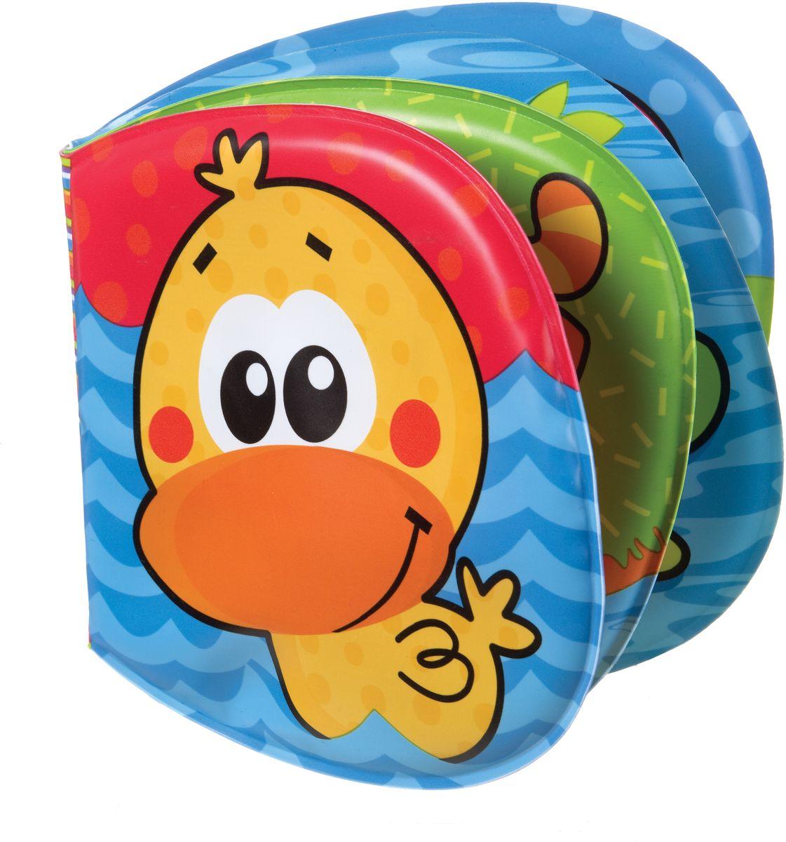 Playgro Игрушка для ванной Книжка-пищалка мягкие игрушки playgro playgro игрушка пищалка лев