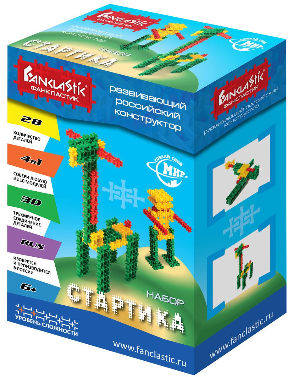Fanclastic Конструктор Стартика конструкторы fanclastic детский конструктор fanclastic набор роботоводство