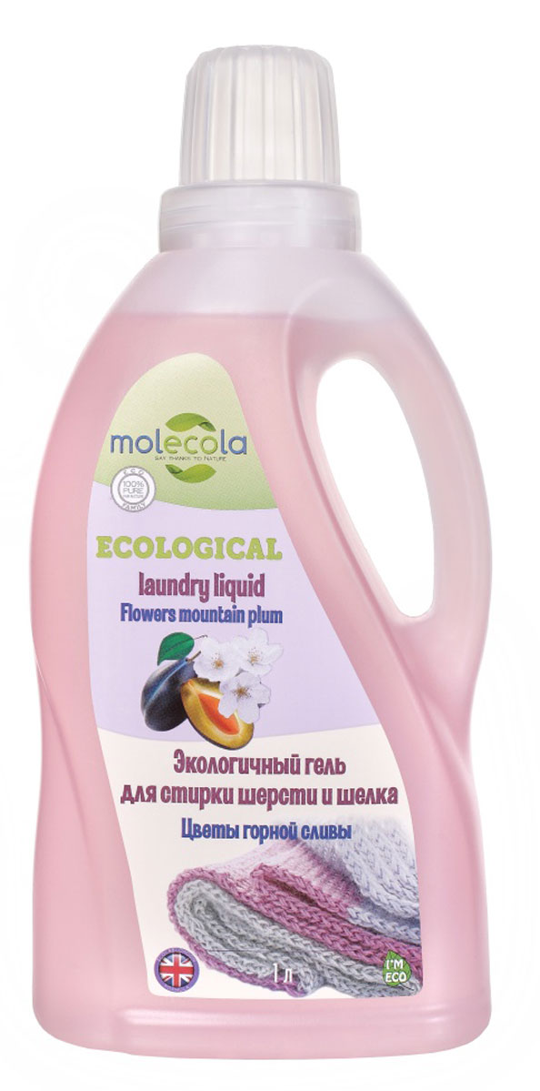 Гель для стирки Molecola Цветы горной сливы, для шерсти и шелка, 1 л9257Экологичный гель для стирки шерсти и шелка сохраняет мягкость тонких волокон и защищает цвет ткани. Подходит как для ручной, так и длямашинной стирки. Эффективно отстирывает различные загрязнения. Не содержит опасных химических веществ, не оказывает вредноговоздействия на кожу. Подходит для стирки детских вещей.Предотвращает растяжение и усадку вещей. Содержит фиксатор цвета. Легко выполаскивается из ткани. Покупая продукцию ТМ Molecola, вы участвуете в защите окружающей среды. Бутылка сделана из пластика, который подлежит вторичнойпереработке.Состав: Вода специально подготовленная, 5-15% АПАВ, 5-15% растительное мыло,Анионные ПАВ: кокосульфат натрия - анионный ПАВ, замена SLESа, входит в перечень экологичных ПАВ.Консервант: хлорметилизотиазолинон в готовой продукции 0,001% и метилизотиазолинон в готовой продукции 0,00035%. Функциональные добавки: кокодиэтаноламид - пенорегулятор, производное кокосового масла / лимонная кислота - органическая кислота,регулятор уровня рН.Отдушка: компании TAKASAGO (Япония) в гиппоаллергенной концентрации, менее 0,01%. Краситель (пищевой): Е-102 (желтый), Е-110 (оранжевый), Е-133 (синий) в зависимости от цвета продукта.