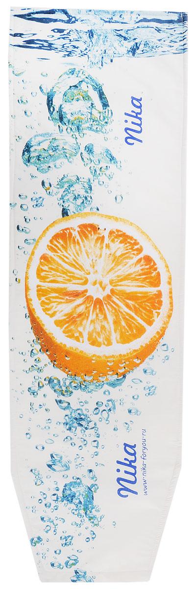 Чехол для гладильной доски Nika Апельсин, универсальный, с поролоном, 129 х 40 смЧП1_апельсинУниверсальный чехол Nika Апельсин, выполненный из высококачественной бязи (100% хлопок),продлит срок службы вашей гладильной доски. Изделие снабжено подкладкой из поролона истягивающим шнуром, при помощи которого вы легко отрегулируете оптимальное натяжение.Чехол оформлен красивым рисунком, что оживит внешний вид вашей гладильной доски.Размер чехла: 129 х 40 см.Максимальный размер доски: 125 х 36 см.
