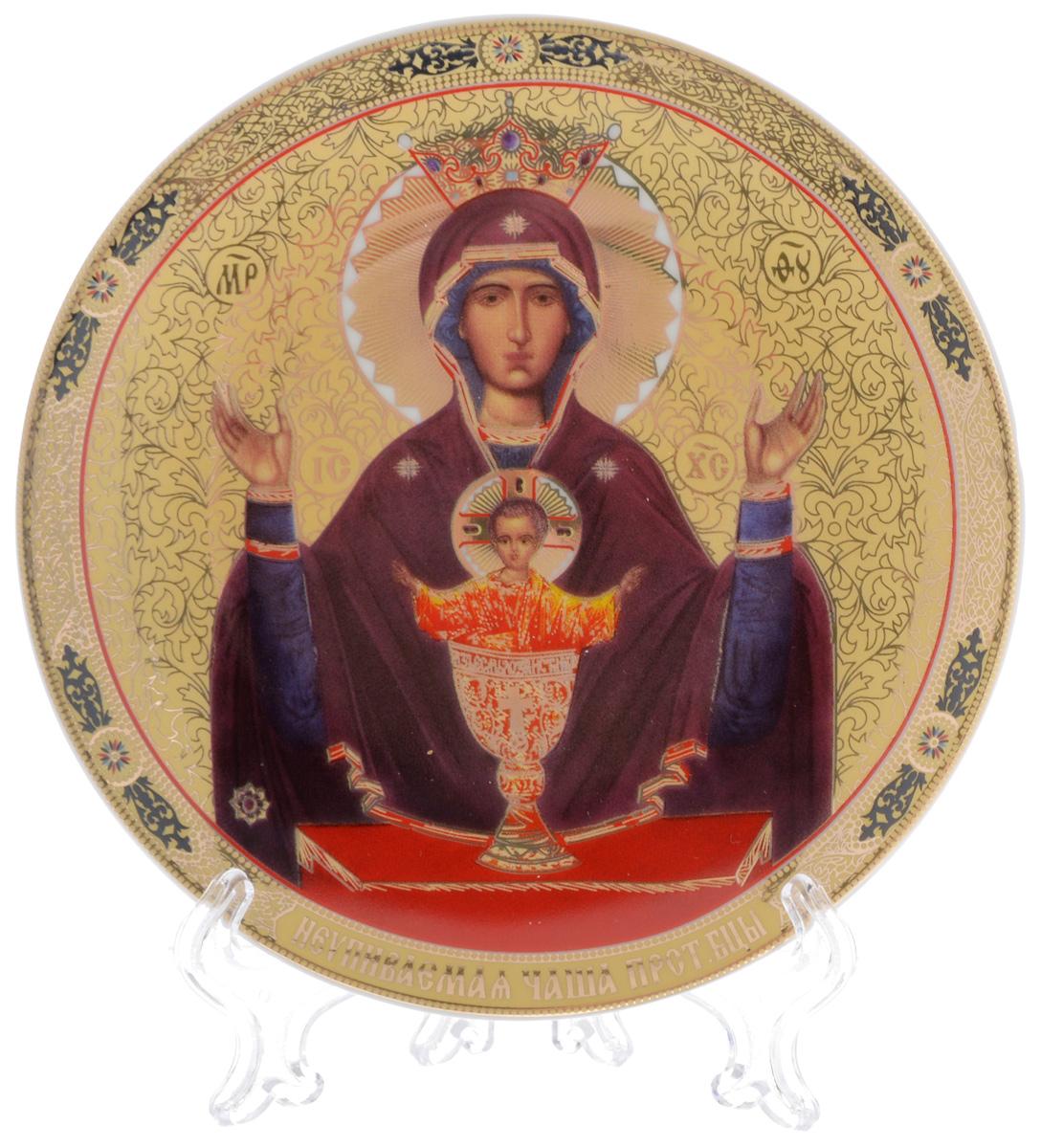Тарелка декоративная Elan Gallery Пресвятая Богородица. Неупиваемая Чаша, диаметр 12,5 см millennio чаша декоративная kennith 12х34х35 см