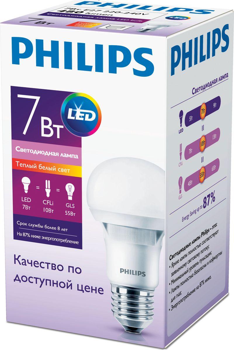 Лампа светодиодная Philips Ess LEDBulb, матовая, теплый свет, цоколь E27, 7-55W, 3000K871869666123900Современные светодиодные лампы Philips Ess LEDBulb экономичны, имеют долгий срок службы и мгновенно загораются, заполняя комнату светом. Лампа классической формы и высокой яркости позволяет создать уютную и приятную обстановку в любой комнате вашего дома. Срок службы светодиодной лампы Philips составляет до 8000 часов, что соответствует общему сроку службы пятнадцати ламп накаливания. Благодаря чему менять лампы приходится значительно реже, что сокращает количество отходов. Излучает теплый свет. Цветовая температура: 3000 К. Световой поток: 540 Лм. Лампы безопасны и комфортны для глаз. Энергопотребление на 87% ниже. Мощность: 7 Вт. Эквивалент мощности в ваттах: 55.