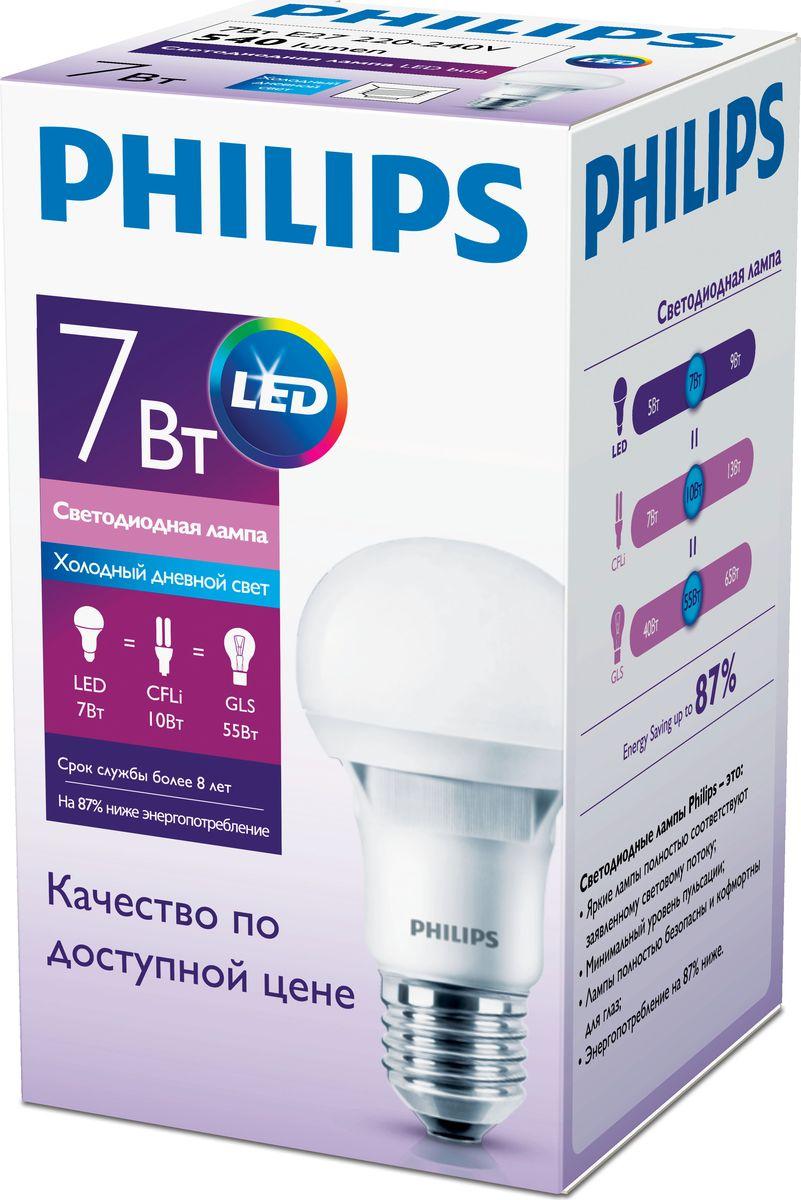 Лампа светодиоидная Philips Ess LEDBulb, матовая, холодный свет, цоколь E27, 7-55W, 6500K871869666125300Современные светодиодные лампы Philips Ess LEDBulb экономичны, имеют долгий срок службы и мгновенно загораются, заполняя комнату светом. Лампа классической формы и высокой яркости позволяет создать уютную и приятную обстановку в любой комнате вашего дома. Срок службы светодиодной лампы Philips составляет до 8000 часов, что соответствует общему сроку службы пятнадцати ламп накаливания. Благодаря чему менять лампы приходится значительно реже, что сокращает количество отходов. Излучает холодный дневной свет. Цветовая температура: 6500 К. Световой поток: 540 Лм. Лампы безопасны и комфортны для глаз. Энергопотребление на 87% ниже. Мощность: 7 Вт. Эквивалент мощности в ваттах: 55.
