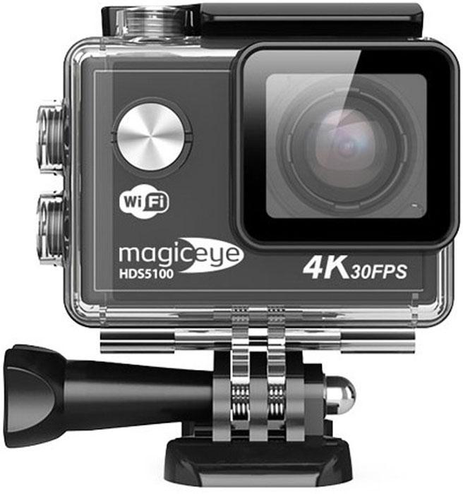 Gmini MagicEye HDS5100, Black экшн-камераAK-10000011Портативная экшн-камера Gmini MagicEye HDS5100 с возможностью записи в формате FullHD 1080p с частотой 60 кадров в секунду, 2 дисплеем, управлением съемкой по WiFi и самым полным комплектом поставки.2 LCD дисплей для просмотра записанных фрагментов и настроек избавит от необходимости иметь дополнительное устройство для просмотра видео. Поможет при настройке положения вашей экшн-камеры.Широкоугольный объектив с углом обзора 170 градусов позволит записать в память практически всё, что видит пользователь камеры во время съемки.Gmini MagicEye HDS5100 оснащена режимами Time Lapse (замедленная съемка) и Slow Motion (ускоренная съемка).В режиме Time Lapse съёмка осуществляется покадрово с фиксированным интервалом между кадрами. Интервал между кадрами может быть установлен в настройках от 1/2 секунды до 1 минуты. Режим Slow Motion используется для получения эффекта замедленного движения при проекции видео со стандартной частотой кадров.Удаленное управление съемкой по WiFi возможно с помощью смартфона или планшетного компьютера на операционной системе iOS или Android.