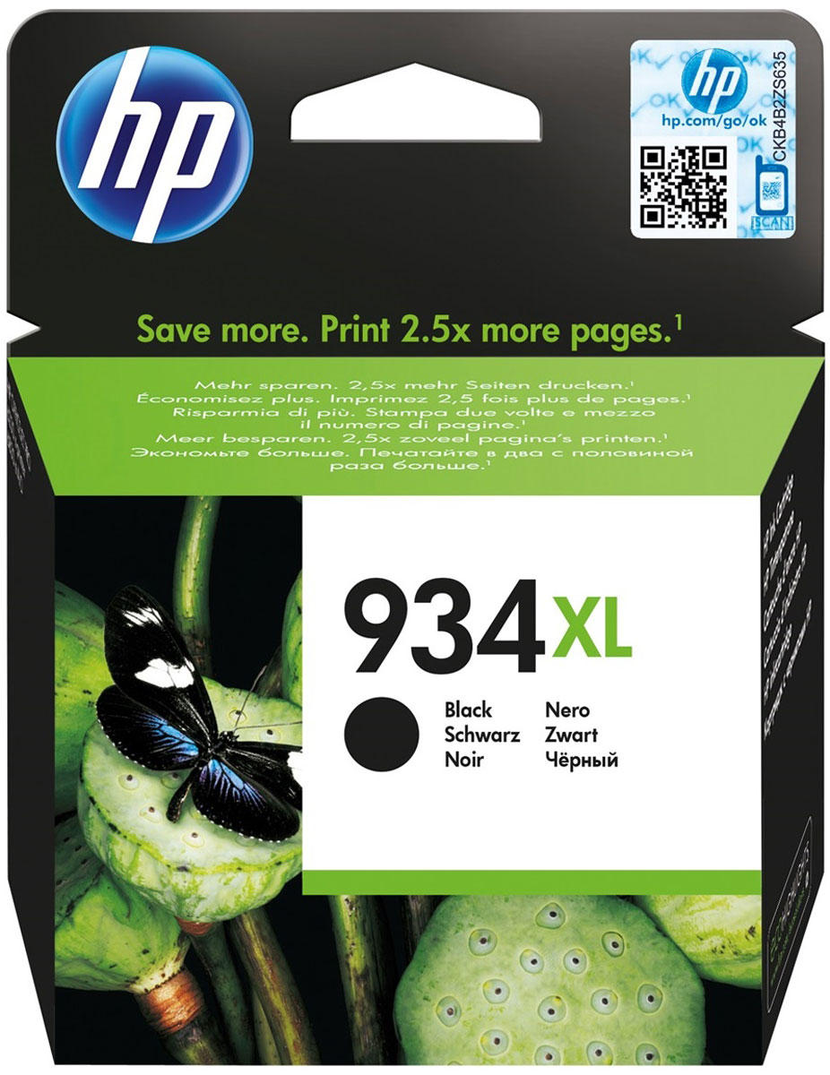 HP C2P23AE (934XL), Black картридж для Officejet Pro 6830 e-All-in-One (E3E02A) / Officejet Pro 6230 ePrinter (E3E03A) cactus cs c2p23ae 934xl black картридж струйный для hp dj pro 6230 6830