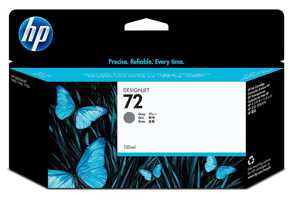HP C9374A (72), Grey картридж для Designjet T610/770/790/1100/1200/1300C9374AОригинальный картридж HP C9374A (72) с оригинальными чернилами гарантирует профессиональный вид печатаемых документов и высокую производительность. Надежная печать без проблем. Точная цветопередача и быстрое высыхание. Инновационные чернила HP Vivera – это уникальное сочетание качества и стойкости. Они гарантируют неизменно четкие линии, яркие цвета, естественность оттенков серого, а также быстрое высыхание отпечатков и устойчивость к смазыванию.Бесперебойная печать с использованием оригинальных расходных материалов HP позволяет сэкономить время на устранение ошибок. Оригинальные чернила HP разработаны и протестированы вместе с принтерами для обеспечения стабильных результатов. Четкие, точные и яркие отпечатки каждый раз.