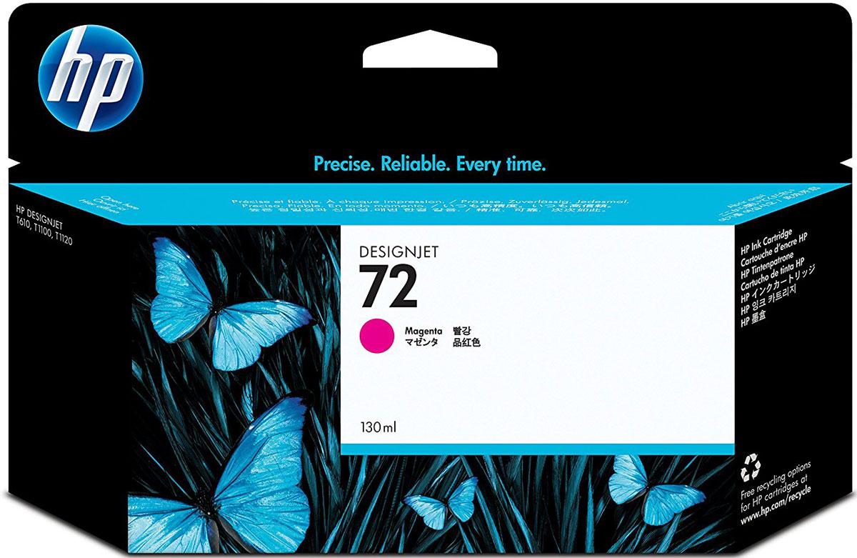 HP C9372A (72), Magenta картридж для Designjet T610/770/790/1100/1200/1300C9372AОригинальный картридж HP C9372A (72) с оригинальными чернилами гарантирует профессиональный вид печатаемых документов и высокую производительность. Надежная печать без проблем. Точная цветопередача и быстрое высыхание. Инновационные чернила HP Vivera - это уникальное сочетание качества и стойкости. Они гарантируют неизменно четкие линии, яркие цвета, естественность оттенков серого, а также быстрое высыхание отпечатков и устойчивость к смазыванию.Бесперебойная печать с использованием оригинальных расходных материалов HP позволяет сэкономить время на устранение ошибок. Оригинальные чернила HP разработаны и протестированы вместе с принтерами для обеспечения стабильных результатов. Четкие, точные и яркие отпечатки каждый раз.