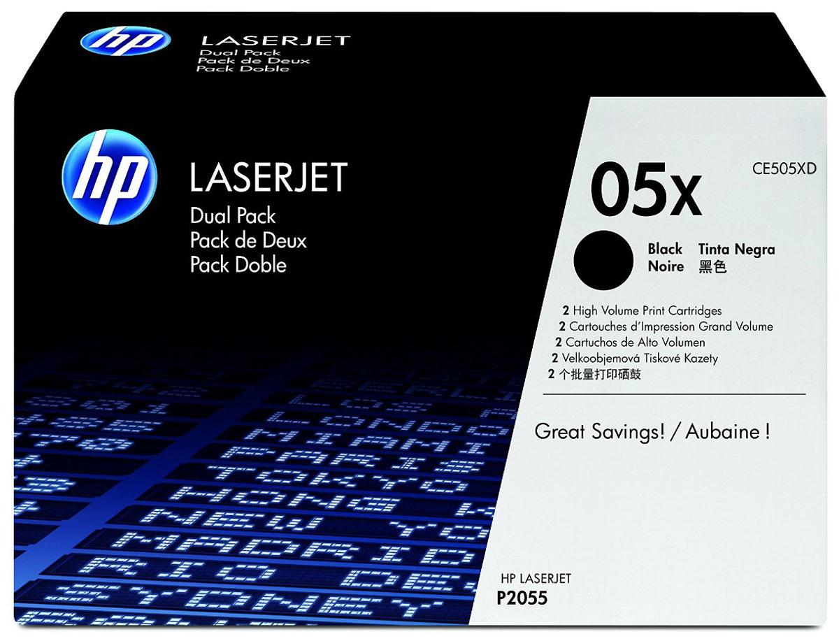 HP CE505XD (05X), Black тонер-картридж для LaserJet P2055, 2 штCE505XDЭкономия средств по мере увеличения объемов печати. Двойные упаковки картриджей HP CE505XD (05X) для принтеров LaserJet P2055 позволяют сократить расходы на печать, обеспечивая при этом профессиональное качество и бесперебойную работу, свойственную оригинальным расходным материалам HP.Оригинальные расходные материалы HP удобны в приобретении и использовании. Удобные сдвоенные упаковки с двумя оригинальными черными картриджами с тонером для принтеров HP LaserJet позволяют свести время простоев к минимуму.Подлинные картриджи с тонером для принтеров HP LaserJet на 70% определяют качество печати. Оригинальные картриджи HP специально разработаны для конкретной модели принтера, они обеспечивают надежные профессиональные результаты, экономящие время. Сдвоенные упаковки картриджей HP позволяют значительно сократить расходы на печать.