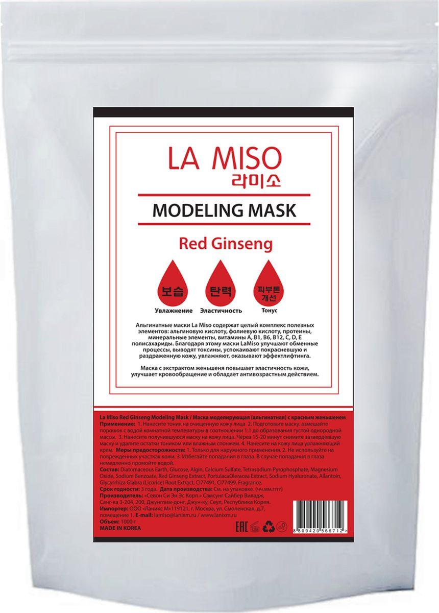 La Miso, Маска моделирующая (альгинатная) с женьшенем, Red Ginseng, 1000 г la miso маска моделирующая альгинатная с коллагеном collagen 1000 г