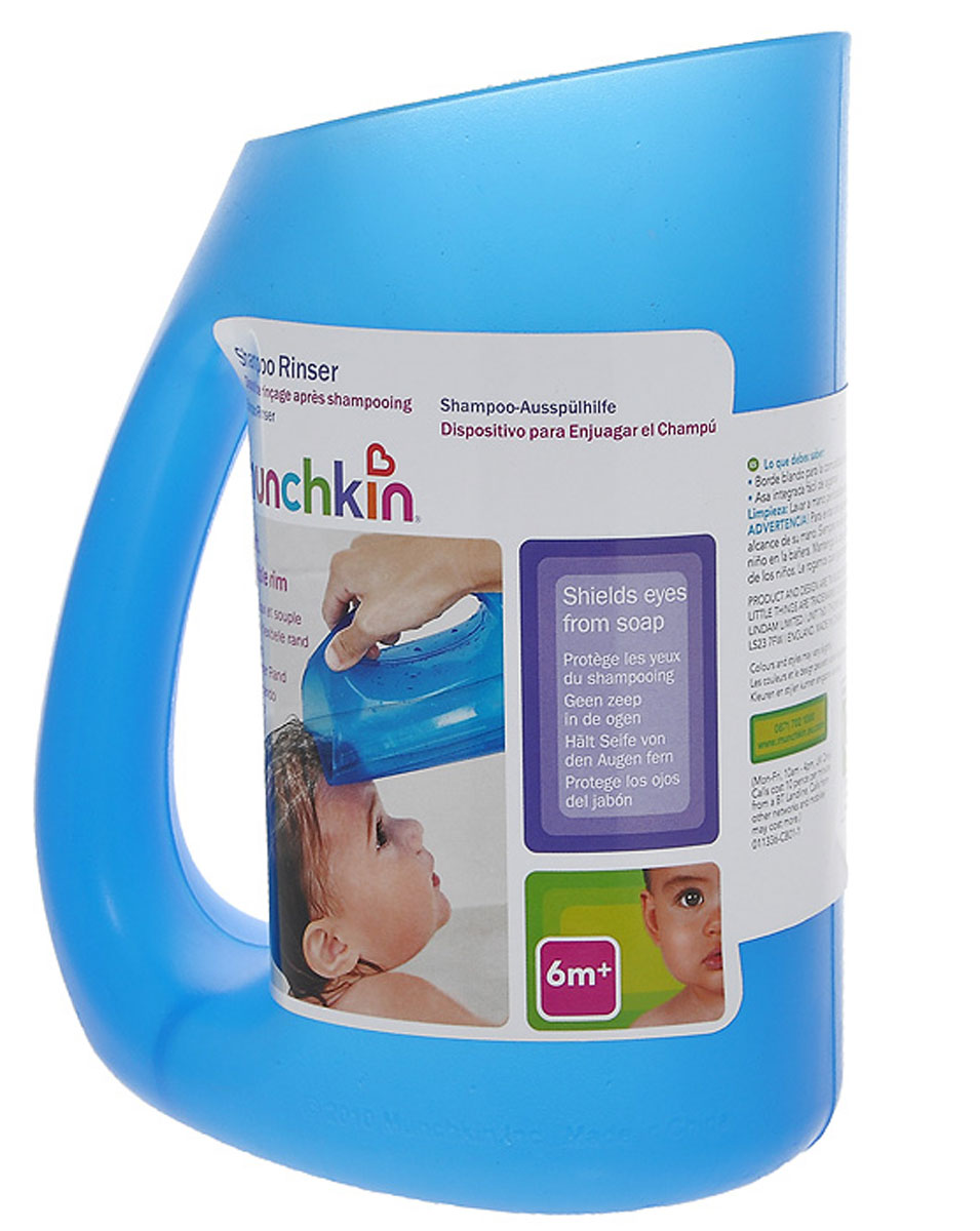 Munchkin Кувшин для мытья волос цвет синий