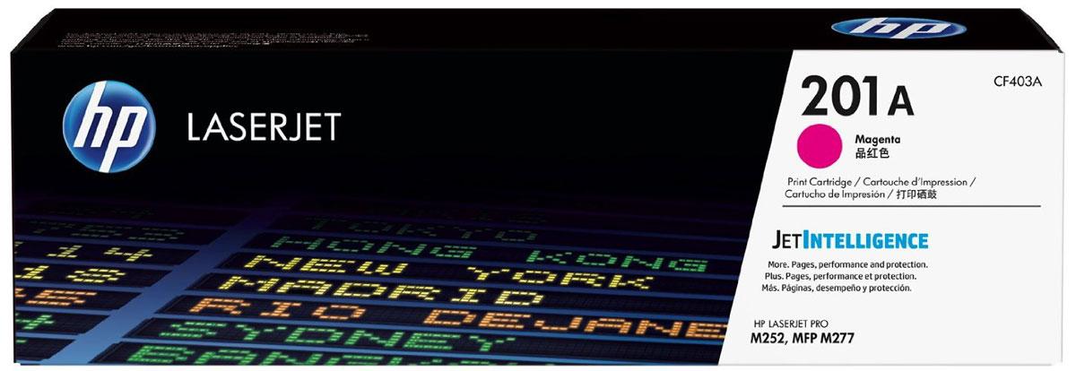 HP CF403A (201A), Magenta тонер-картридж для Color LaserJet Pro M252/M274/M277CF403AОригинальные лазерные картриджи HP 201A с технологией JetIntelligence оснащены инновационными средствами проверки и отличаются потрясающей производительностью при высокой скорости работы.Будьте уверены, что извлекаете максимум выгоды из каждого картриджа. Оригинальные лазерные картриджи HP LaserJet с технологией JetIntelligence гарантируют точное отслеживание уровня расхода тонера.Количество высококачественных документов, которые вы сможете напечатать, превзойдет все ожидания. Тонер ColorSphere 3 был специально разработан для повышения производительности принтера. Низкая температура плавления гарантирует профессиональное качество печати.Все оригинальные лазерные картриджи HP LaserJet с поддержкой JetIntelligence оснащены эксклюзивной технологией HP по борьбе с поддельной продукцией. При установке картриджа в принтер его подлинность проверяется автоматически.