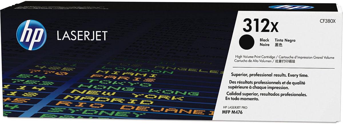 HP CF380X (312X), Black тонер-картридж для Color LaserJet Pro M476CF380XС помощью тонер-картриджей HP 312X вы всегда сможете добиться профессионального качества документов и рекламных материалов. Экономьте время и расходные материалы, повышая при этом производительность домашней и офисной печати. Оригинальные лазерные картриджи HP LaserJet - это неизменная гарантия качества. Забудьте о повторной печати, напрасно потраченных расходных материалах и дорогостоящих задержках, которые могут возникнуть при работе с картриджами сторонних производителей.Не теряйте ни минуты. На замену оригинальных лазерных картриджей HP LaserJet и продолжения печати потребуется всего несколько секунд. Ведь эти картриджи создавались специально для быстрой и простой установки в МФУ HP LaserJet.