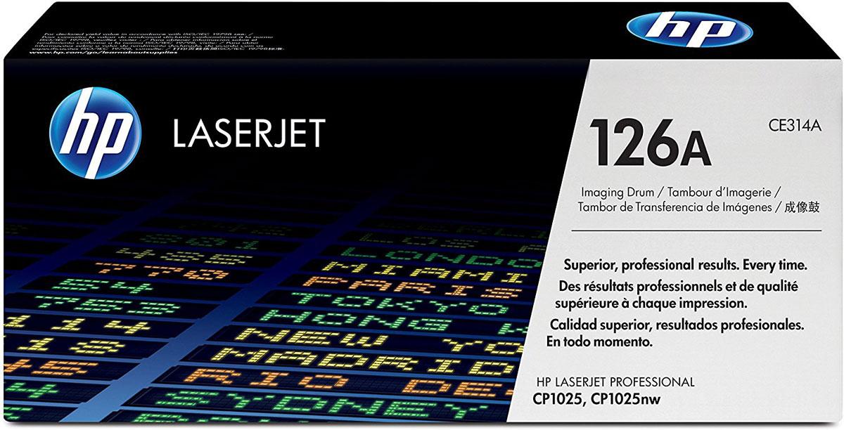 HP CE314A (126A) фотобарабан для LaserJet Pro CP1025/M175/M275/M176/M177CE314AСохраняйте четкость, ясность и определенность текста и рисунков с помощью барабана HP CE314A (126A), разработанного для бесперебойного взаимодействия с картриджами с тонером для принтеров HP LaserJet и усовершенствованным химическим составом тонера. Оригинальные расходные материалы HP для достижения результатов профессионального качества.Произведите впечатление на клиентов документами с насыщенными цветами. Печатайте изображения фотографического качества с помощью тонера, который обеспечивает глянцевый вид. Получайте отпечатки с насыщенными цветами и экономьте деньги при печати своими силами.Высокая производительность и высококачественные результаты независимо от условий эксплуатации. Используя фотобарабаны, специально разработанные для вашего принтера, вы сможете избежать необходимости повторной печати и дорогостоящих простоев, а также снизить количество отработанных расходных материалов.Установите новый фотобарабан в считанные мгновения. В случае низкого уровня содержания тонера вы получите соответствующее уведомление.