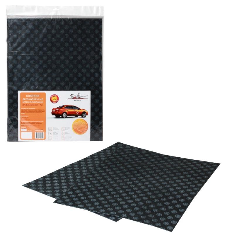Комплект ковриков в салон автомобиля