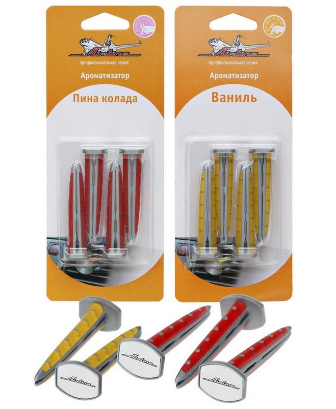 Ароматизатор автомобильный Airline Клипса, на дефлектор, ваниль, 4 штAF-F01-VAВ комплекте ароматизаторов Airline Клипса, которые имеют форму клипсы, предложены четыре изделия с фиксатором в дефлекторе машины. Экстракт ванили является одним из лидеров ароматизирующих веществ. Среди его преимуществ — не только притягивающий мягкий аромат, но и свойства устранения стресса, а также других негативных эмоций.