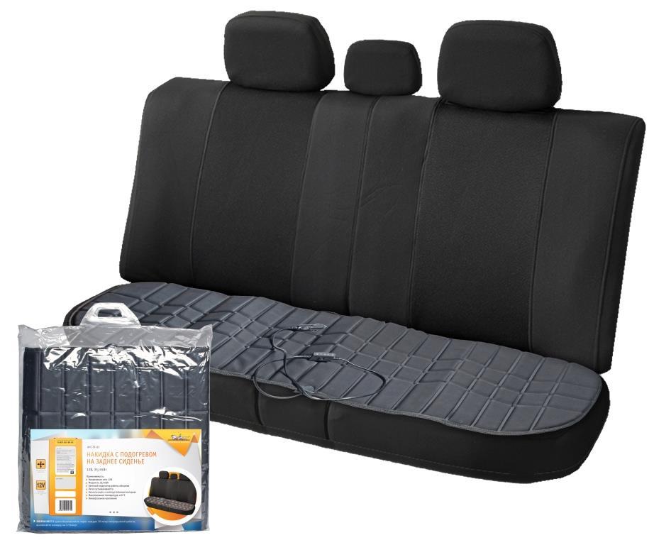 Накидка на сиденье Airline, на заднее сиденье, с подогревом, 12В, 35-45ВтAHC-SF-05Накидка с подогревом Airline предназначена для установки на задний ряд сидений автомобиля. Она имеет прямоугольную продолговатую форму, а также универсальный размер, который позволяет использовать изделие в салоне любого авто. Изделие имеет особую противоскользящую поверхность, а также массажный рельеф на внешней стороне накидки. Система регулировки нагрева позволяет настраивать необходимую мощность температуры с максимальным порогом +45C.Преимущества:-работает от бортовой сети 12V,-мощность 35/45Вт,-максимальная температура нагрева +45C,-универсальное крепление,-пульт регулировки нагрева (три положения).