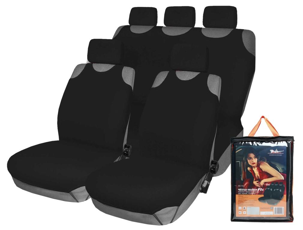 Набор автомобильных чехлов Airline, на передние и задние сиденья, цвет: черныйASC-F1kЧехлы-майки Airline – это полный комплект чехлов, предназначенный для переднего и заднего ряда автомобильных сидений. Изделия изготовлены из 100% полиэстера и имеют доступную систему крепления, которая позволит установить чехлы в машину за несколько минут. Чехлы защитят обшивку сидений и помогут надолго сохранить первоначальный вид автомобильного салона, а также не препятствует раскрытию подушек безопасности.Размеры чехлов-маек в разложенном виде:Майки передние: высота 110 см; ширина 55 см. Заднее сиденье: ширина 145 см; высота 66 см. Спинка: ширина 145 см; высота 75 см.