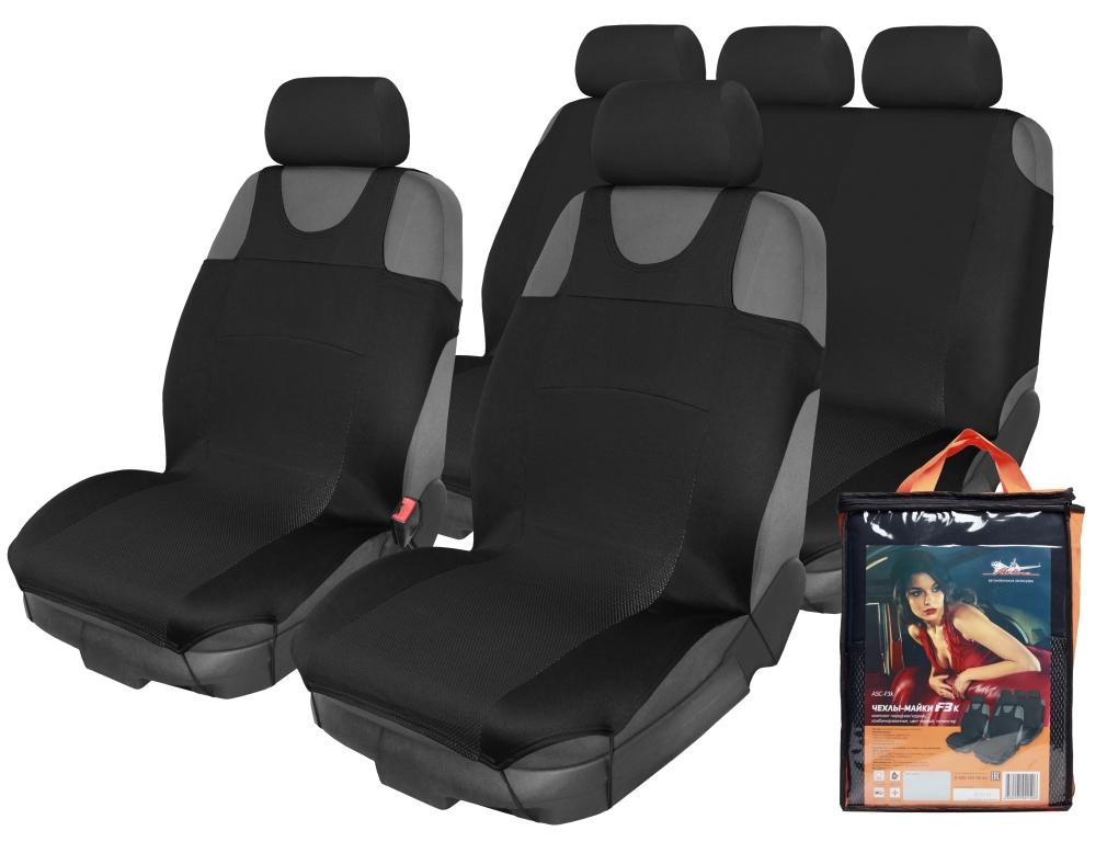 Набор автомобильных чехлов Airline, на передние и задние сиденья, комбинированные, цвет: черныйASC-F3kЧехлы-майки Airline, выполненные из 100% полиэстера, защищают обивку автомобильных сидений от истирания. Чехлы подходят, как на водительское, так и на переднее пассажирское сидение, а также не препятствует раскрытию подушек безопасности. Особый крой изделий позволяет установить чехлы в автомобиль быстро и без затруднений, т.к. не требует демонтажа конструкции сиденья.