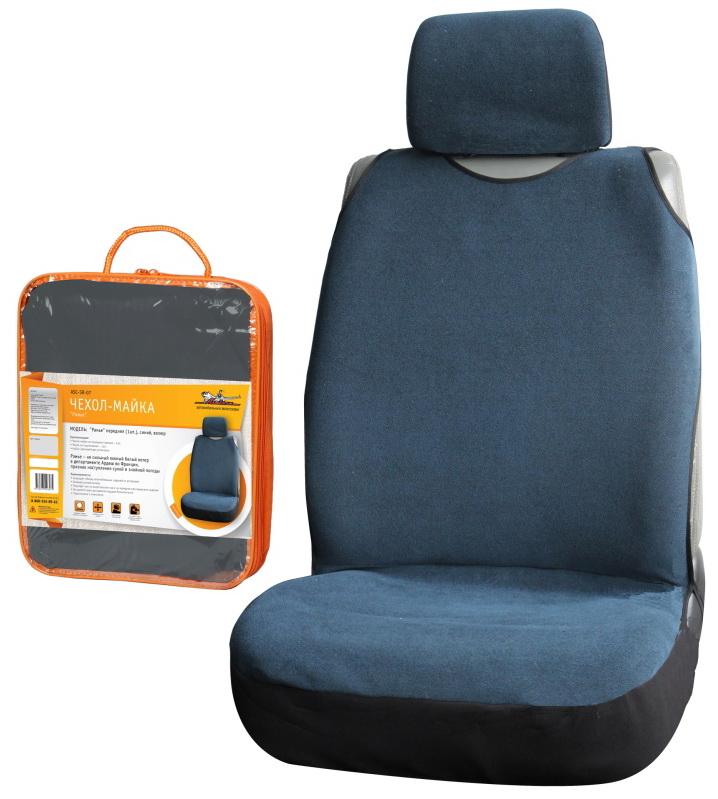 Чехол-майка на переднее сиденье Airline Рамье, цвет: синийASC-SR-07Чехол-майка Airline Рамье универсального размера синего цвета подходит для использования на передних автомобильных сиденьях. Изготовленный из 100% полиэстера чехол является удобным в использовании, легко очищается от пятен, а также обладает эластичностью, что дает возможность надевать изделие на сидения с различными габаритами. Чехол не препятствует раскрытию подушек безопасности.