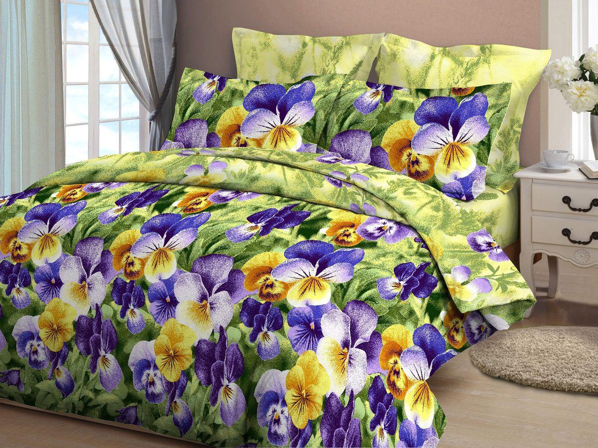 Комплект белья Amore Mio Olivia, 2-спальный, наволочки 70x70, цвет: зеленый, синий81955Комплект постельного белья Amore Mio является экологически безопасным для всей семьи, так как выполнен из бязи (100% хлопок). Постельное белье оформлено оригинальным рисунком и имеет изысканный внешний вид.Легкая, плотная, мягкая ткань отлично стирается, гладится, быстро сохнет. Комплект состоит из пододеяльника, простыни и двух наволочек.