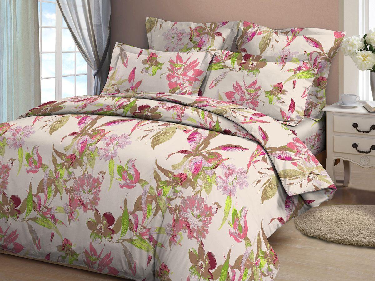 Комплект белья Amore Mio Akvarel, 2-спальный, наволочки 70x70, цвет: молочный, бежевый, розовый81965Комплект постельного белья Amore Mio является экологически безопасным для всей семьи, так как выполнен из бязи (100% хлопок). Постельное белье оформлено оригинальным рисунком и имеет изысканный внешний вид.Легкая, плотная, мягкая ткань отлично стирается, гладится, быстро сохнет. Комплект состоит из пододеяльника, простыни и двух наволочек.