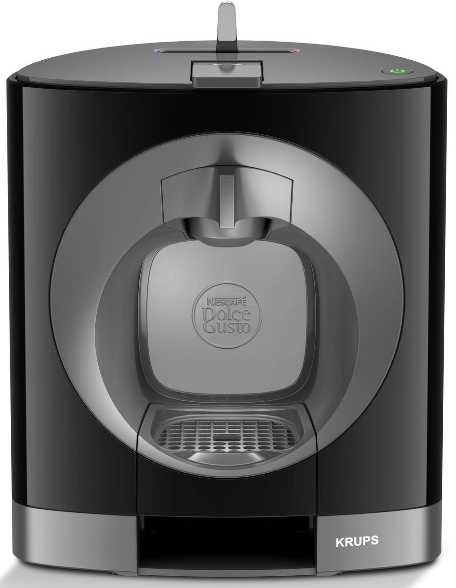 Krups KP110810 капсульная кофемашинаKP110810Стильная капсульная кофемашина Krups KP110110 идеально дополнит интерьер вашей кухни.Просто поместите выбранную капсулу в кофемашину, слегка нажмите на рычаг - и через несколько мгновений ваш напиток готов!Герметично запечатанные капсулы помогут сохранить первозданную свежесть прекрасного кофе, богатым ароматом которого вы будете наслаждаться каждый день.Насладитесь более чем 20 видами любимого кофе премиум-класса - крепким эспрессо, насыщенным гранде и пенистым капучино, а также горячим шоколадом и другими напитками.Удобная функция режима экономии автоматически выключает кофемашину через 5 минут. Класс энергопотребления аппарата: А.