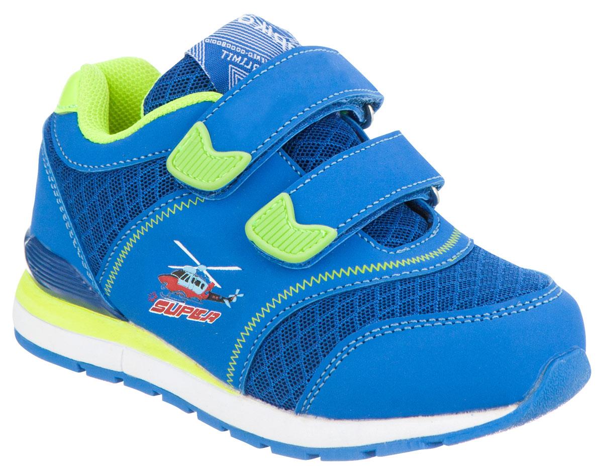 Кроссовки для мальчика Kapika, цвет: синий, салатовый. 71071-2. Размер 2171071-2Удобные и стильные кроссовки для мальчика Kapika прекрасно подойдут вашему ребенку для активного отдыха и повседневной носки. Верх модели выполнен из мягкой экокожи и текстиля. Стелька изготовлена из натуральной кожи, благодаря чему обувь дышит, что обеспечивает идеальный микроклимат. Для удобства обувания и надежной фиксации стопы на подъеме имеются два ремешка на липучках. Рельефная подошва не скользит и обеспечивает хорошее сцепление с поверхностью. Кроссовки оформлены цветными вставками и логотипом бренда. В них ногам вашего ребенка будет комфортно и уютно!