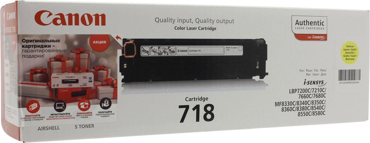 Canon 718, Yellow картридж для LBP-72002659B002Используя картридж 718 Y, вы можете быть уверены, что ваши отпечатки всегда будут идеально четкими. Ресурс печати приблизительно 2900 страниц гарантирует, что картридж прослужит так долго, как вам это нужно.