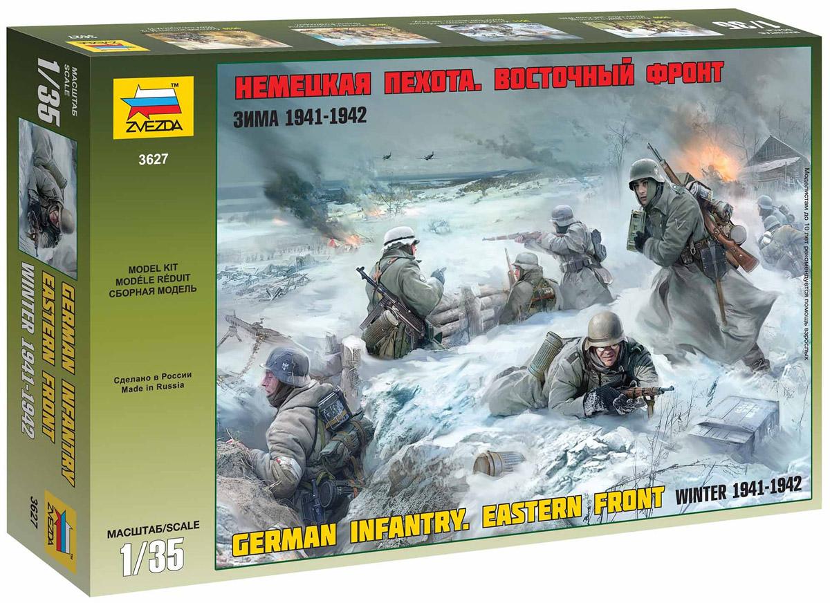 Звезда Сборная модель Немецкая пехота. Восточный фронт. Зима 1941-1942