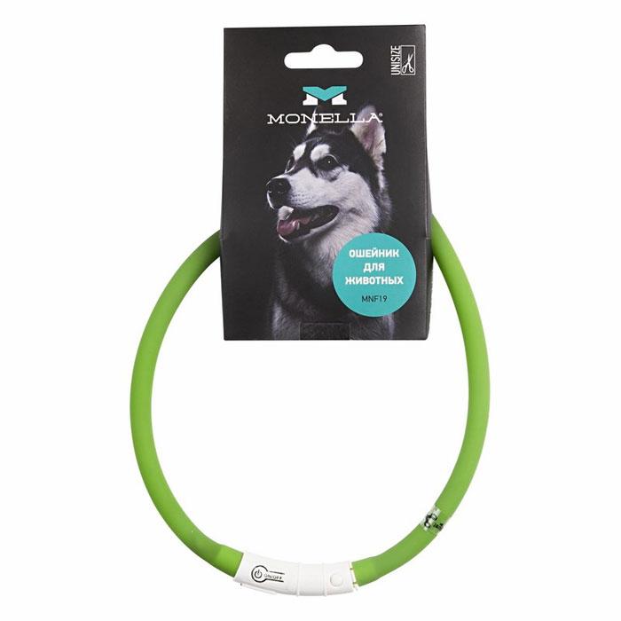 Ошейник Monella, универсальный, светодиодный, 10 мм, длина 70 см, цвет: зеленый60-0901Ошейник Monella - прогулочный, универсальный, светодиодный ошейник.Материал - силикон , пластмассаИмеет степень влагозащитыБатарея подзаряжается от USBШнур в комплектеТри режима свечения: постоянного свечения , быстрого мерцания и замедленного мерцанияРаботает в режиме постоянного свечения до 3 часов , в режиме мерцания до 5 часовВиден на расстоянии 300 метров в открытом пространствеУменьшается путем отреза (см. инструкцию)Зеленого цвета.Длина: 70 смШирина: 1 см