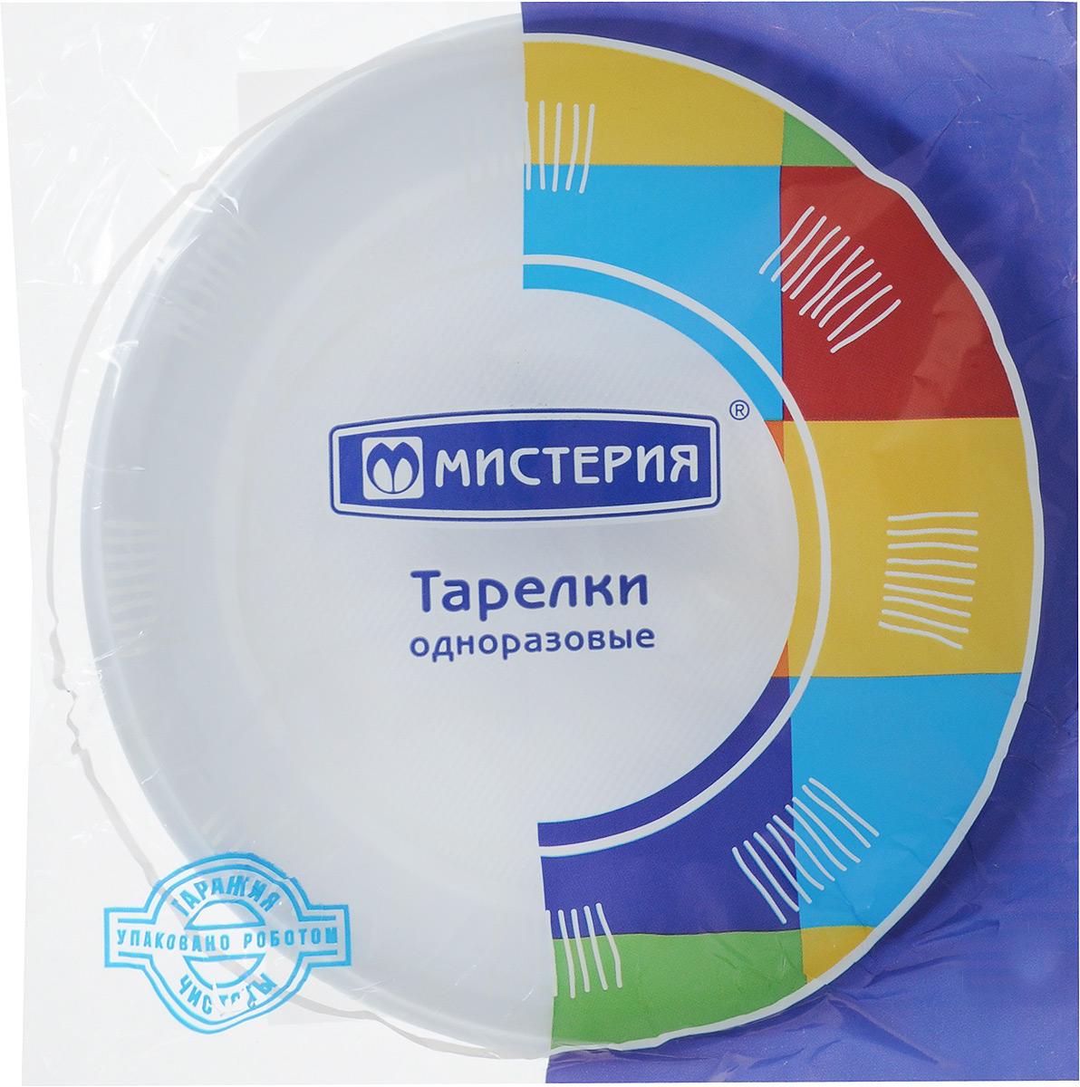 Набор одноразовых десертных тарелок Мистерия, цвет: белый, диаметр 17 см, 12 шт