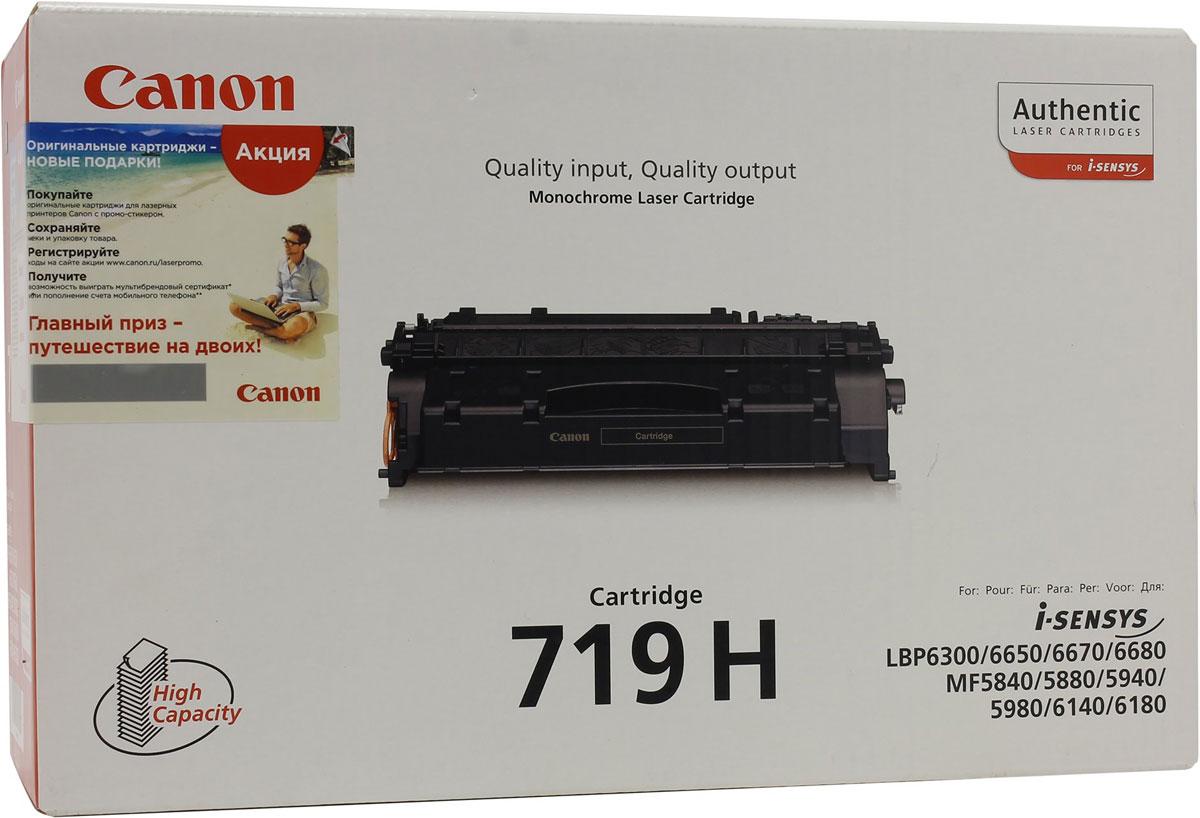 Canon 719H, Black картридж для MF5840dn/MF5880dn/LBP6300dn/LBP6650dn принтер canon i sensys colour lbp653cdw лазерный цвет белый [1476c006]