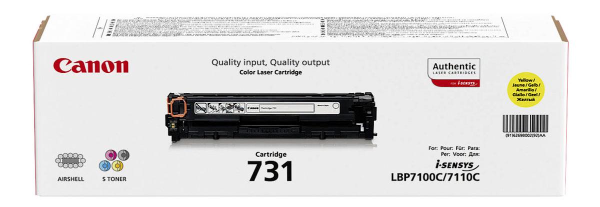 Canon 731, Yellow картридж для LBP7100Cn/7110Cw кроссовки forum mid refined cblack ftwwht silvmt