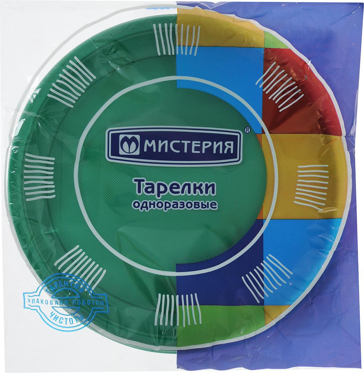 Набор одноразовых тарелок Мистерия, цвет: зеленый, диаметр 21 см, 12 шт183230Набор Мистерия состоит из 12 круглых тарелок, выполненных из полистирола и предназначенных для одноразового использования. Подходят для холодных и горячих пищевых продуктов.Одноразовые тарелки будут незаменимы при поездках на природу, пикниках и других мероприятиях. Они не займут много места, легки и самое главное - после использования их не надо мыть.Диаметр тарелки: 21 см.Высота тарелки: 1,5 см.