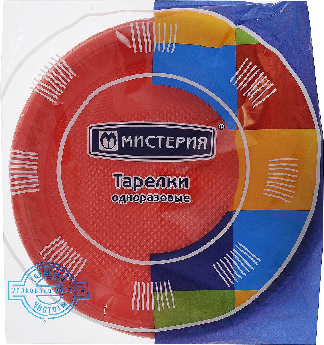 Набор одноразовых тарелок Мистерия, цвет: красный, диаметр 21 см, 12 шт