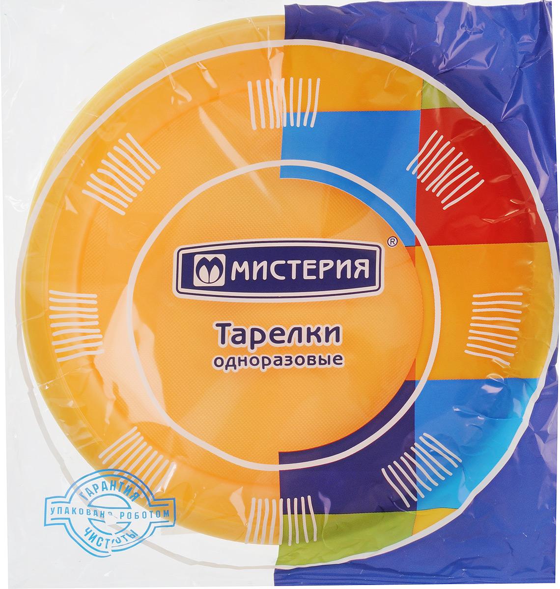 Набор одноразовых тарелок Мистерия, цвет: желтый, диаметр 21 см, 12 шт183210Набор Мистерия состоит из 12 круглых тарелок, выполненных из полистирола и предназначенных для одноразового использования. Подходят для холодных и горячих пищевых продуктов.Одноразовые тарелки будут незаменимы при поездках на природу, пикниках и других мероприятиях. Они не займут много места, легки и самое главное - после использования их не надо мыть.Диаметр тарелки: 21 см.Высота тарелки: 1,5 см.