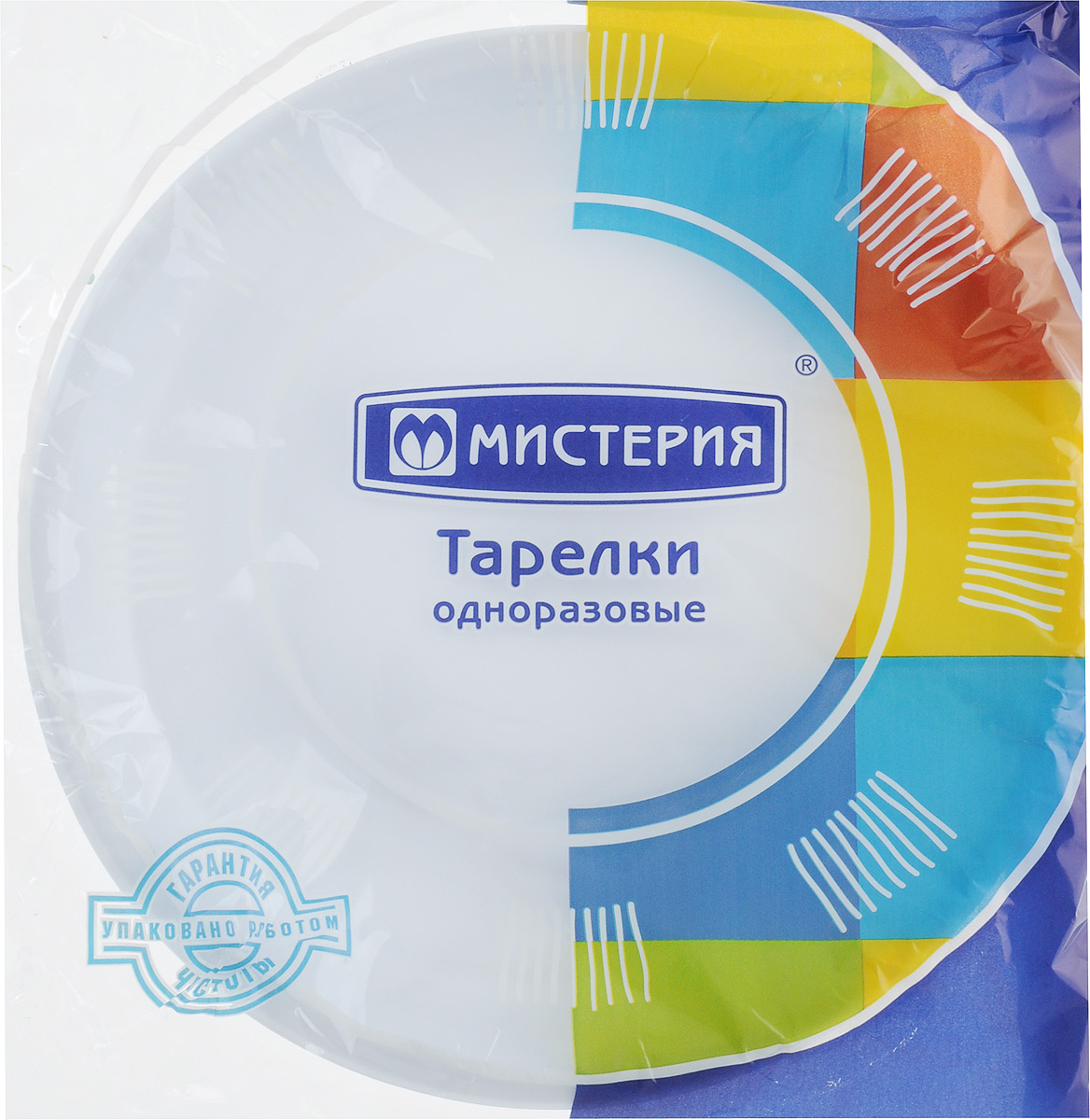 Набор одноразовых тарелок Мистерия, диаметр 20,5 см, 12 шт