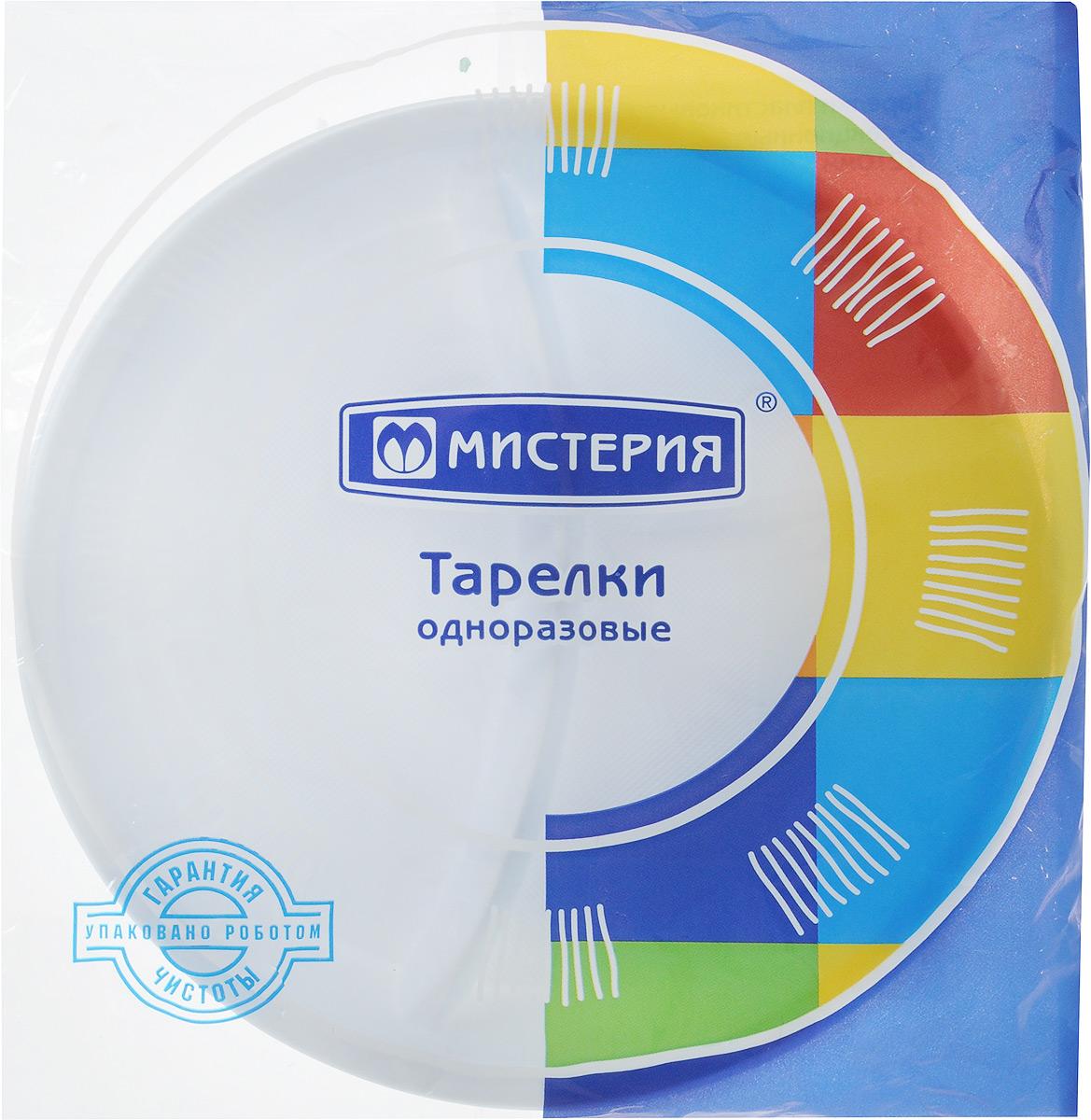 Тарелка одноразовая Мистерия, 2 секции, диаметр 21 см, 12 шт