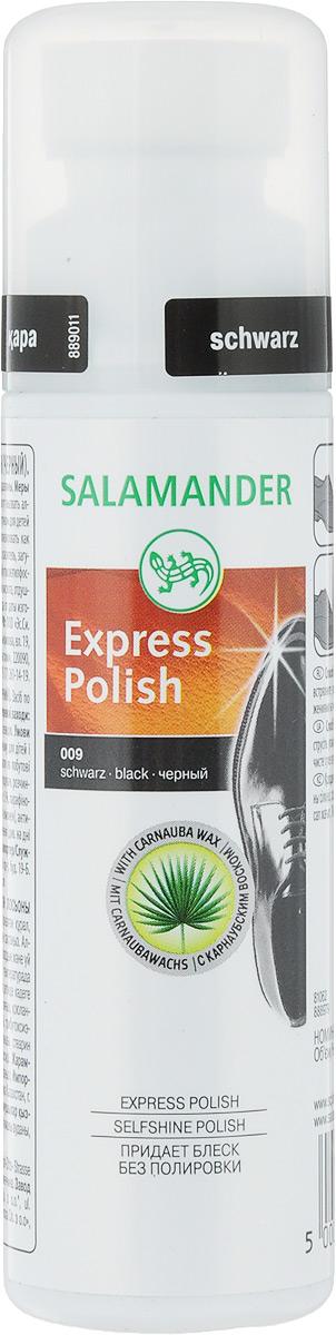 Лосьон для обуви Salamander Express Polish, 75 мл672485Лосьон Salamander Express Polish - это средство по уходу за изделиями из гладкой кожи. Изделие имеет эффект моментального блеска. Бережно ухаживает и обновляет цвет. Товар сертифицирован.