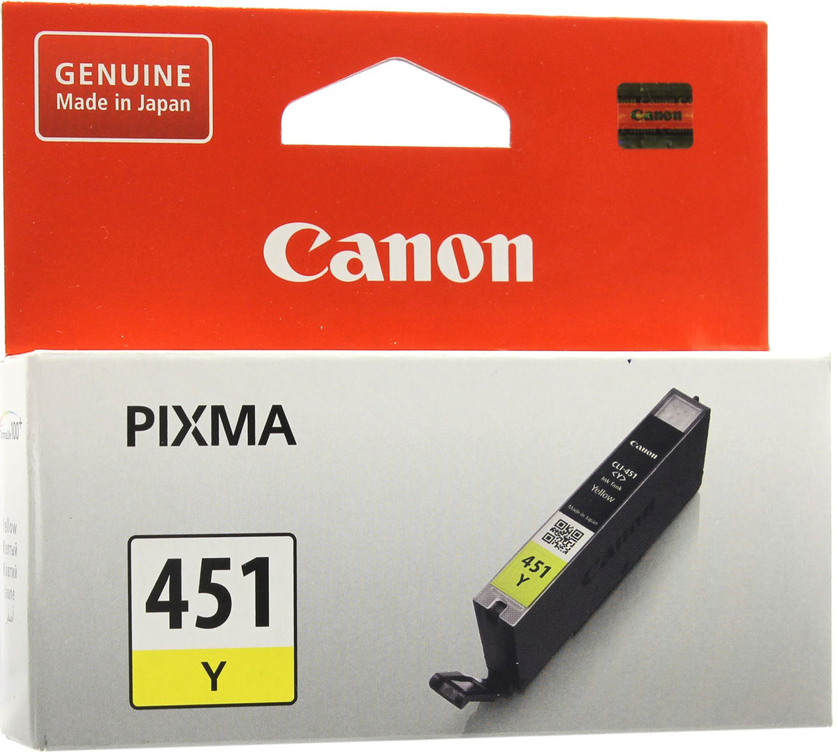 Canon CLI-451, Yellow картридж для PIXMA MG6340/MG5440/IP7240 картридж для принтера colouring cg cli 426c cyan