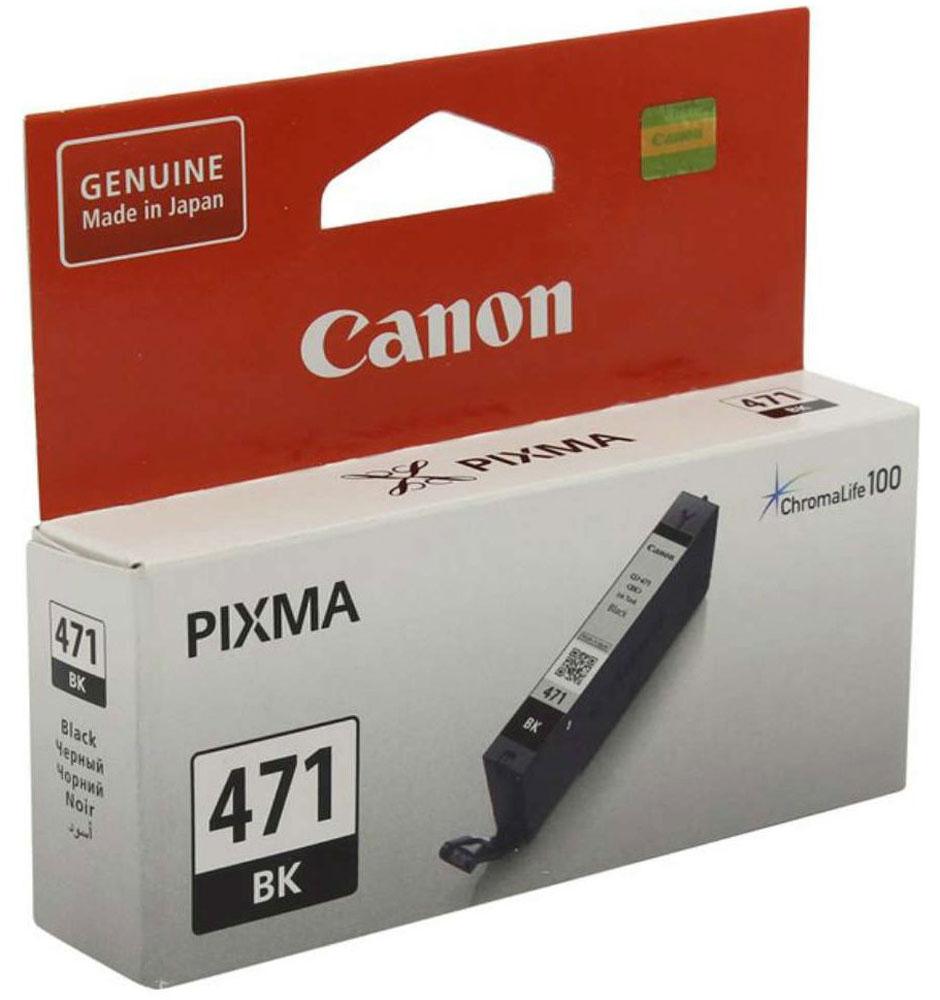 Canon CLI-471, Black картридж для PIXMA MG5740/MG6840/MG77400400C001Оригинальный картридж Canon CLI-471 с оригинальными чернилами гарантирует профессиональный вид печатаемых документов и высокую производительность. Надежная печать без проблем. Точная цветопередача и быстрое высыхание. Для получения красивых и долговечных отпечатков сделайте выбор в пользу чернил Canon.