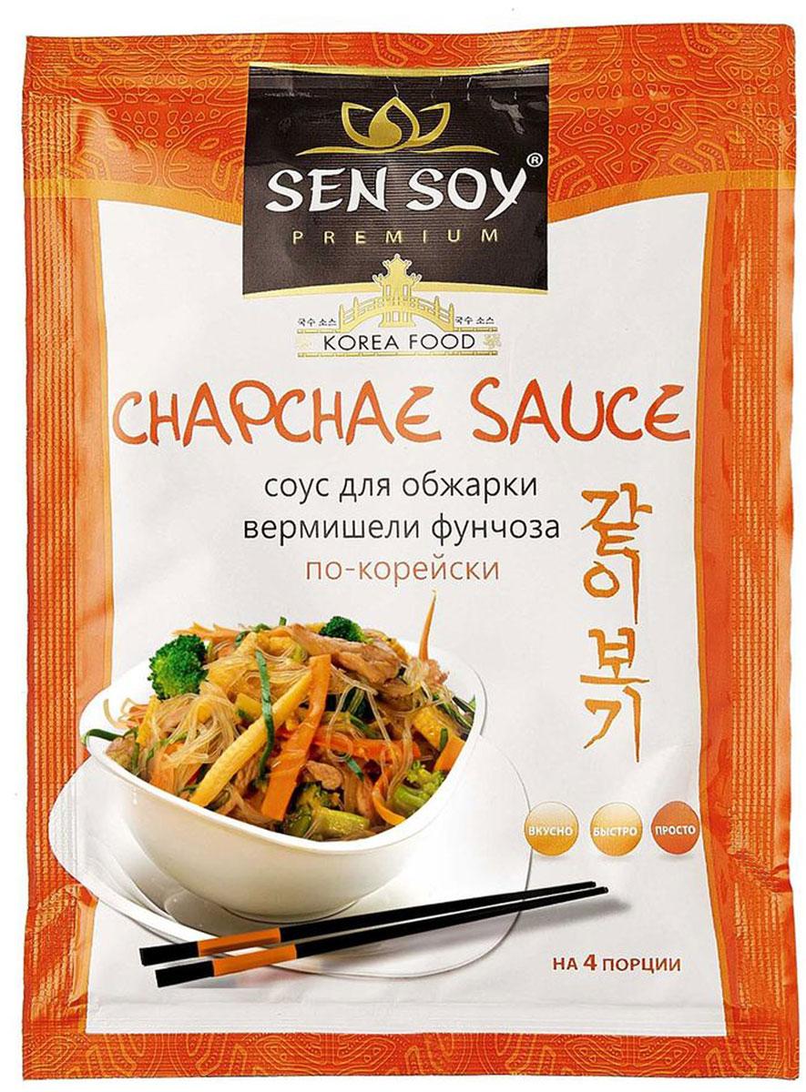 Sen Soy Соус для обжарки вермишели фунчоза Chapchae, 80 г4607041134235Чапче – это праздничное корейское блюдо из бобовой лапши с овощами в особом пряном соевом соусе. Такой соус сам по себе тоже называется Чапче. Каждая корейская хозяйка имеет свои секреты в приготовлении чапче, но в основе своей это всегда натуральный соевый соус в комбинации с устричным соусом и различными приправами. Сэн Сой Премиум предлагает вашему вниманию соус для настоящего чапче. В Чапче Сэн Сой Премиум уже имеется богатый набор овощей и специй – это и поджаренные семена кунжута, и свежий лук, и настоящий рисовый уксус, и грибы. Так что вы можете приготовить чапче, используя только бобовую лапшу Сэн Сой Премиум и этот соус, ведь в нем все многообразие ингредиентов уже представлено в нужной пропорции. Приятных Вам кулинарных открытий с соусом Чапче от Сэн Сой Премиум!