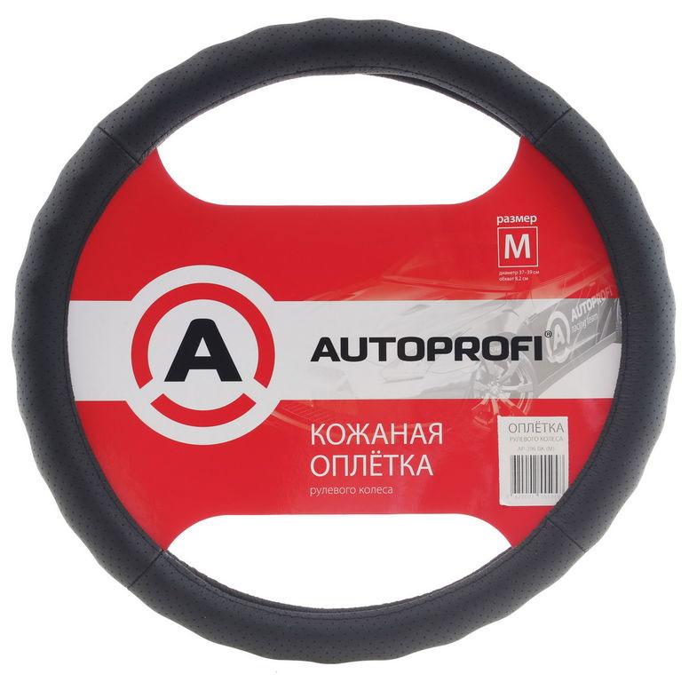 """Оплетка руля """"Autoprofi AP-396"""", перфорированная, ребристая, цвет: черный. Размер M (38 см). AP-396 BK (M)"""