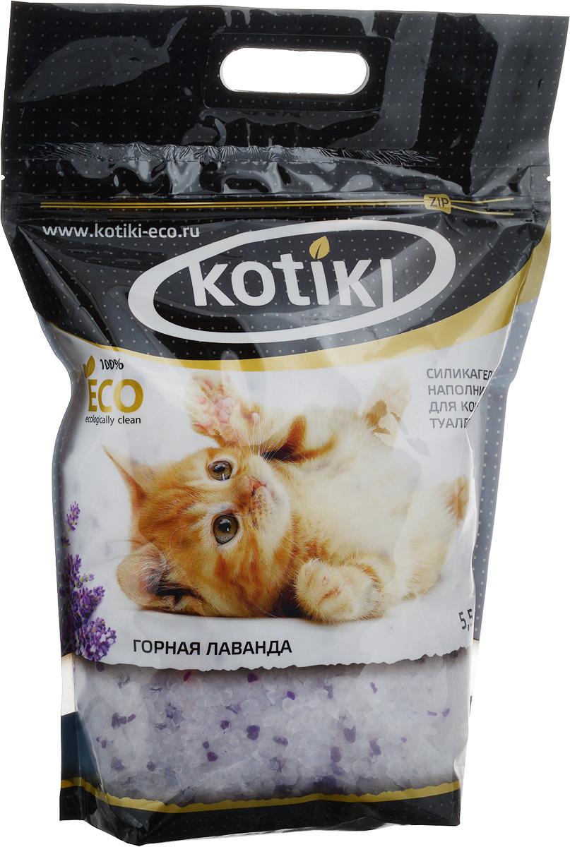 Наполнитель для кошачьего туалета Kotiki Горная лаванда, силикагелевый, 5,5 л