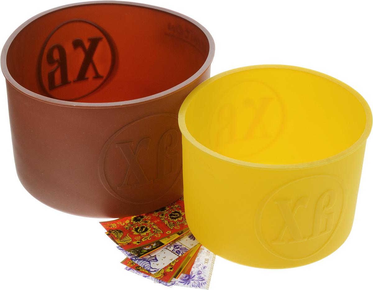Набор Marmiton Пасхальный, 12 предметов16149Набор Marmiton Пасхальный состоит из двух форм для выпечки куличей и 10 термопленок для украшения яиц. Формы выполнены из силикона. Такой материал устойчив к фруктовым кислотам, к воздействию низких и высоких температур. Обладает естественным антипригарным свойством, не впитывает запахи как при нагревании, так и при заморозке. Можно мыть и сушить в посудомоечной машине.Размер маленькой формы: 12,5 х 12,5 х 9 см.Размер большой формы: 15 х 15 х 10 см.В комплект входит маленькая брошюра с рецептами и инструкцией по эксплуатации.