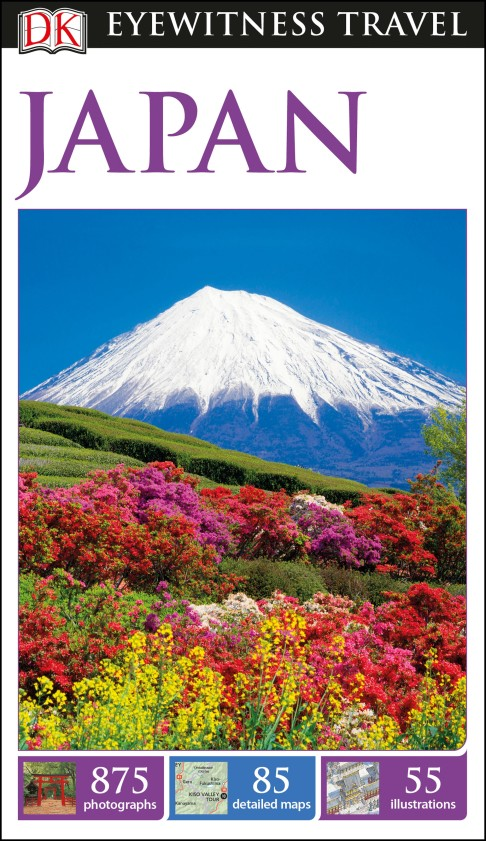 DK Eyewitness Travel Guide Japan бокорез three mountain in japan sn130 3 peaks